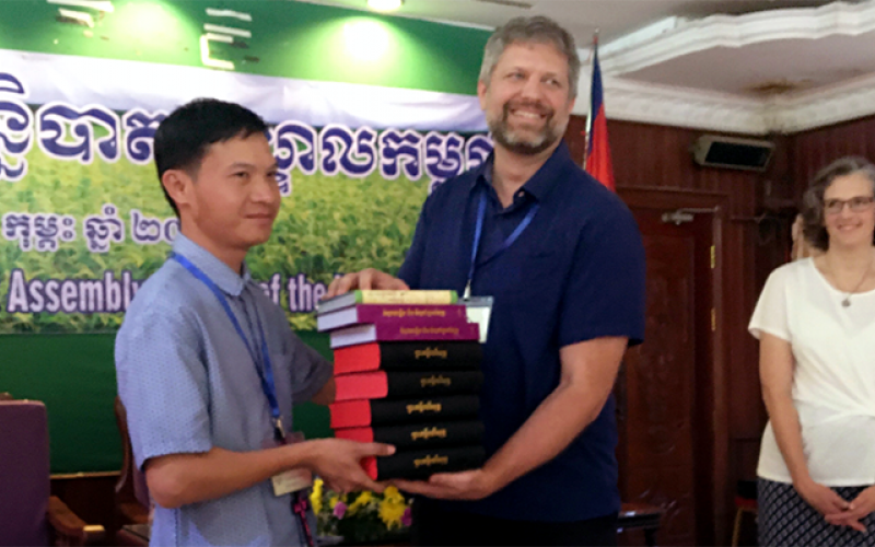 Cambodia District Bibles
