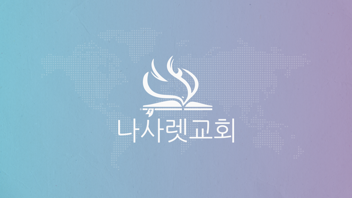 Logo_BluePurple Background_Korean